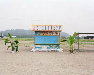 大洗海水浴場