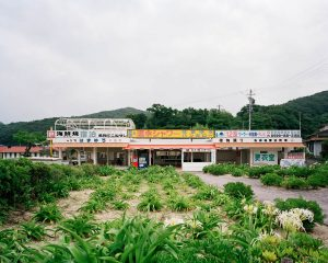 三重 海水浴場